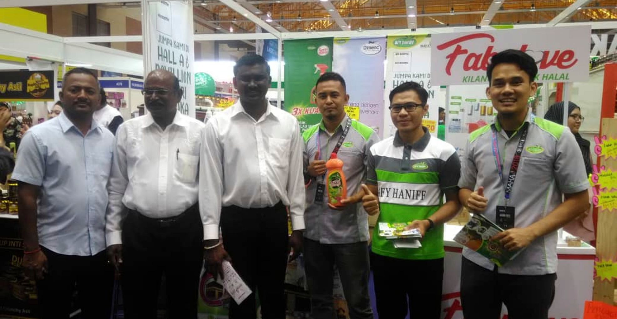 Malaysia Agriculture, Horticulture and Agrotourism Show (MAHA) 2018